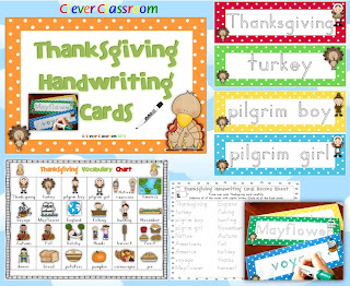 Thanksgiving Handwriting Cards Center Activity