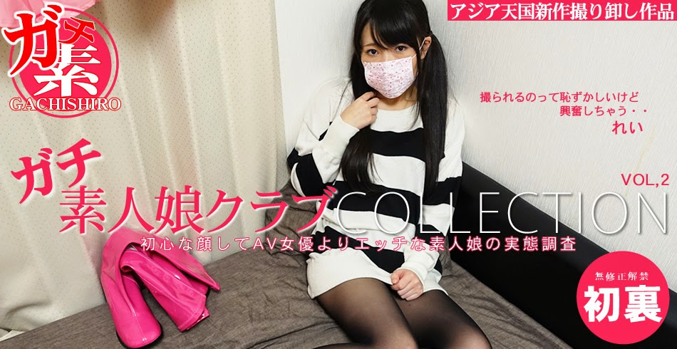 Asiatengoku 0466 Real Amateur Girl Rei Amazing Cosplay and Fxxx / REI