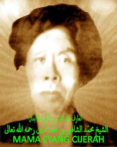 MAMA CIJERAH SANG WALI ABDAL