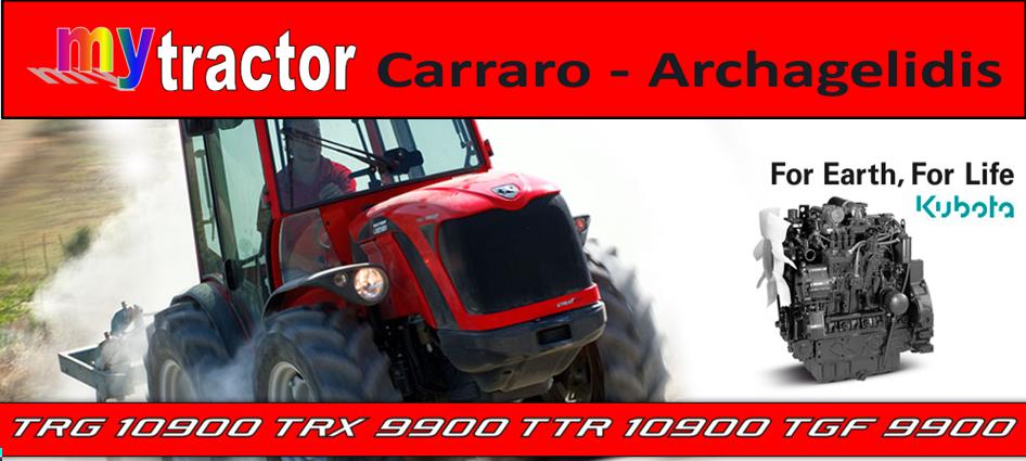 Carraro-Archagelidis