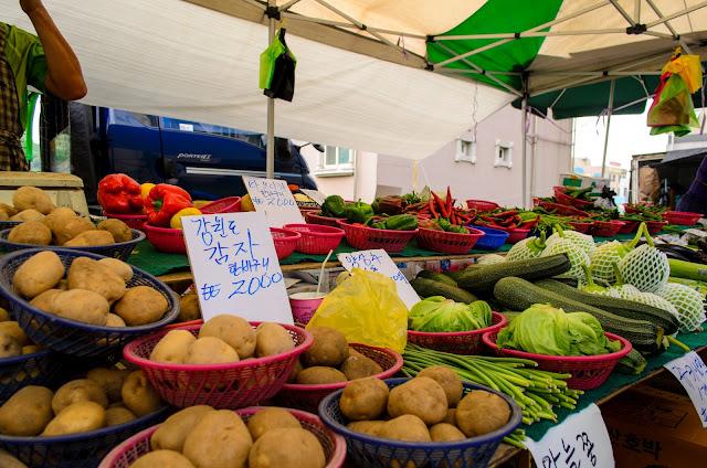 Vegetables in Pohang