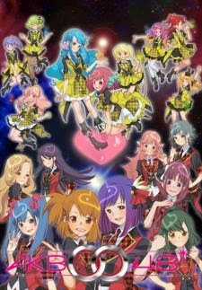 AKB0048 First Stage