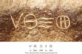 Символы на гребенке над главным входом в пирамиду Хеопса, надпись на санскрите