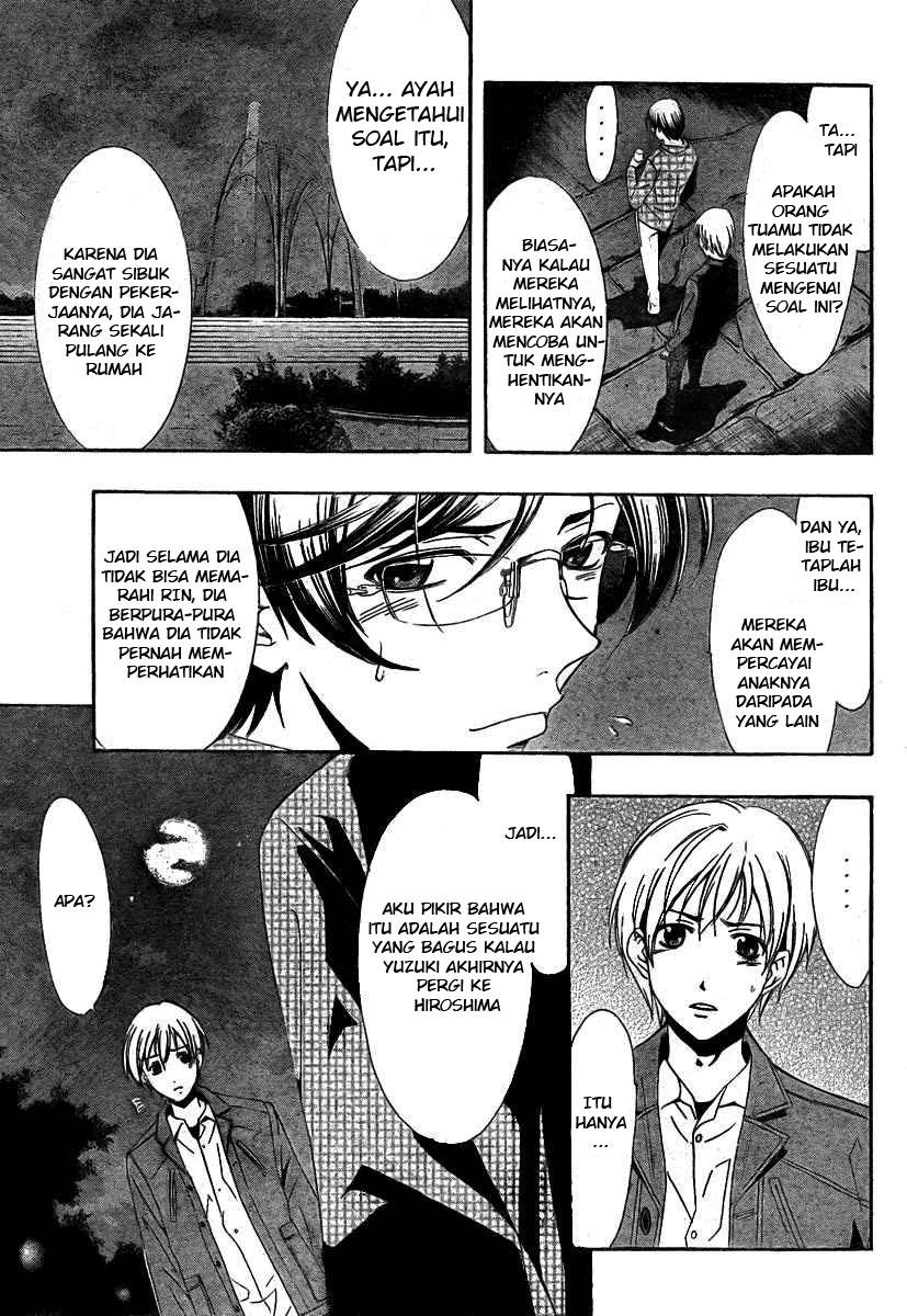 Manga kimi no iru machi 30 page 7