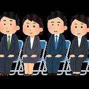 パイプ椅子に座る会社員のイラスト