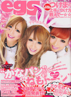egg magazine scans february 2011