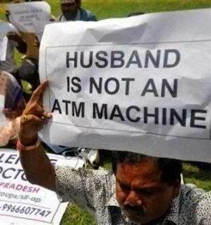 Not an ATM machine joke