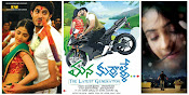 Telugu Movie Mana Kurralle Wallpapers-thumbnail-5
