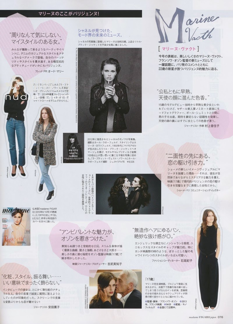 Marine Vacth For Madame Figaro Magazine, Japan, July 2014