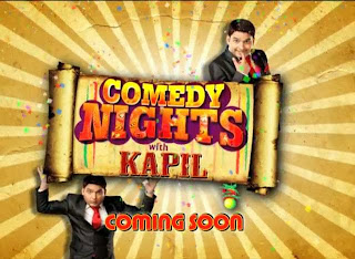 Comedy Nights With Kapil Episode 113 - 21st September 2014