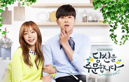 I Order For You Subtitle Indonesia