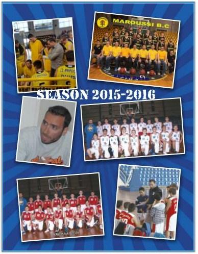 Basketball Season 2015-2016