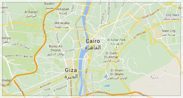 Peta Mesir Paket Umroh Plus Kairo 2016
