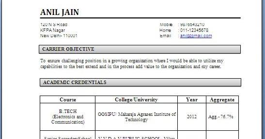 electronics and communication engineering resume samples