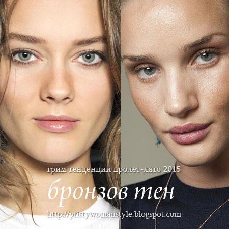 Бронзов тен на лицето - Топ тенденция за фон дьо тен пролет/лято 2015