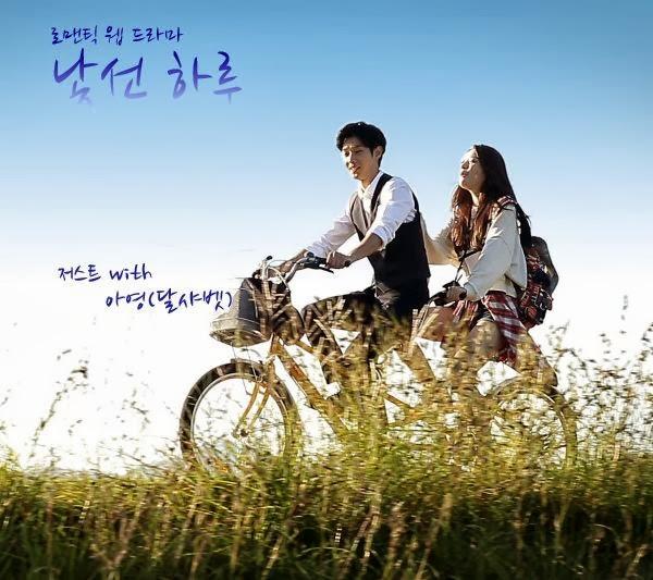 Someday /// OST /// Film M�zikleri