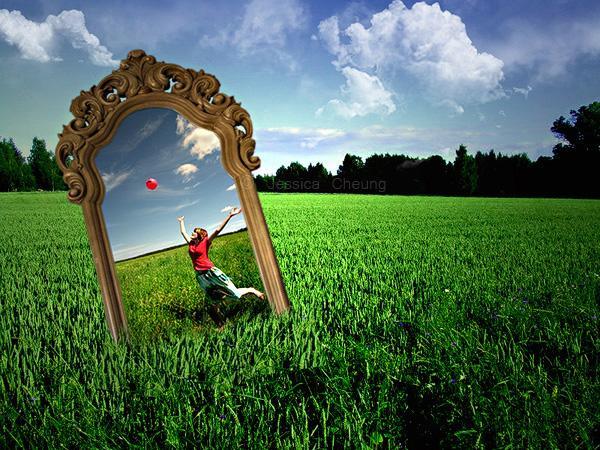 Camino del ser tus ojos son el espejo del alma for Espejo que no invierte la imagen