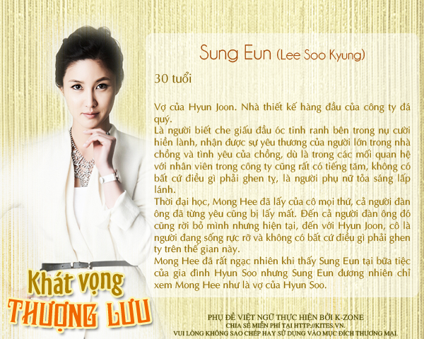 Hinh-anh-phim-Khat-vong-giau-sang-I-Summon-You-Gold-2013_04.png