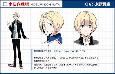 Kensho Ono sebagai Hozumi Kohinata