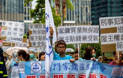Uma centena de patrões nas ruas de Macau pela regulação do trabalho das domésticas