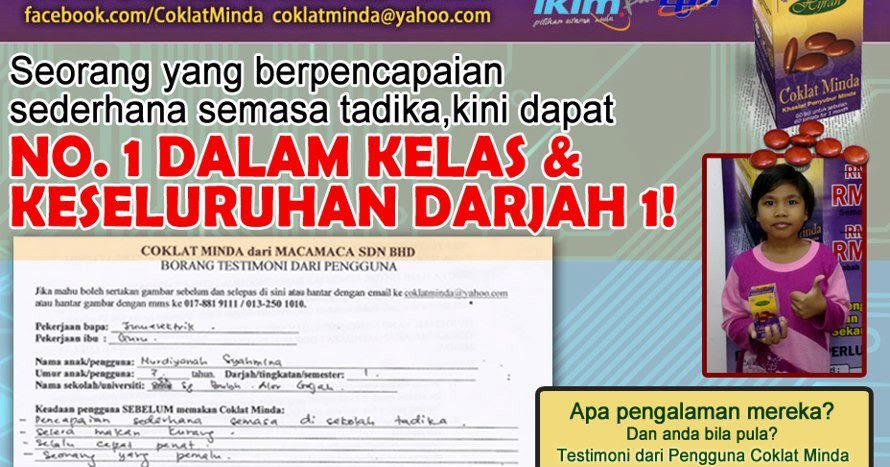 Online halal shop