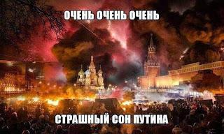 Украина попросила ОБСЕ проверить возможность использования боевиками фосфорных боеприпасов - Цензор.НЕТ 110