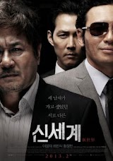 Th Gii Mi (2013)
