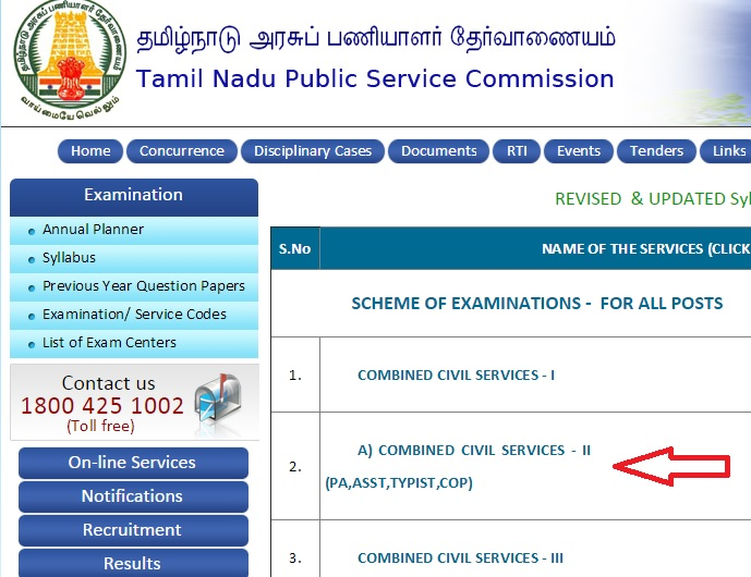 Tnpsc group 2 syllabus in tamil download as pdf translated version tnpsc group two non interview exam syllabus download malvernweather Images
