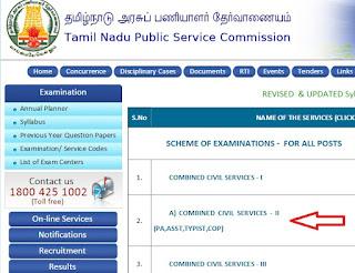 tnpsc group two non interview exam syllabus download