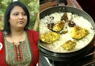 Bengali fish pulao Recipe & Geetha Singh in Sweet Home