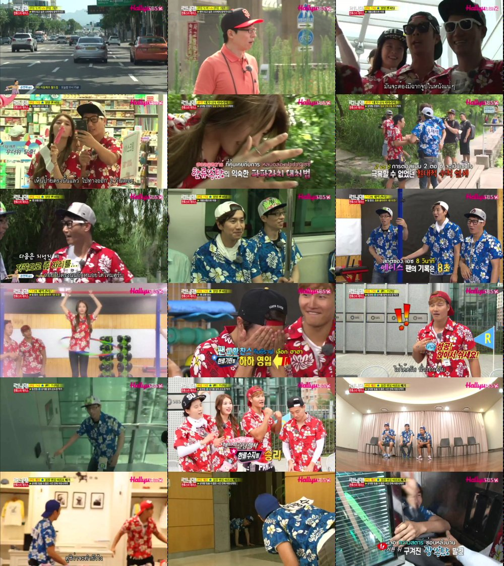 Runningman Sub Thai EP208