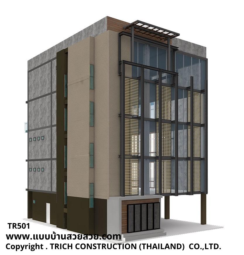 แบบบ้านสวย ออฟฟิต 5 ชั้น   TR501