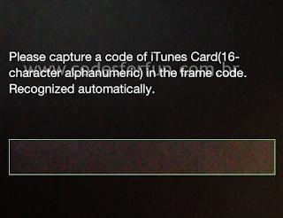 Pantalla de Captura de código iTunes