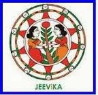 BRLPS JEEVIKA Employment News