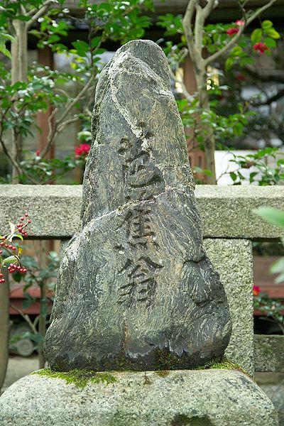 tumba-matsuo-basho