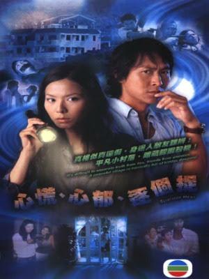 Lần Theo Dấu Vết Hongkong (trọn bộ 20/20 tập)