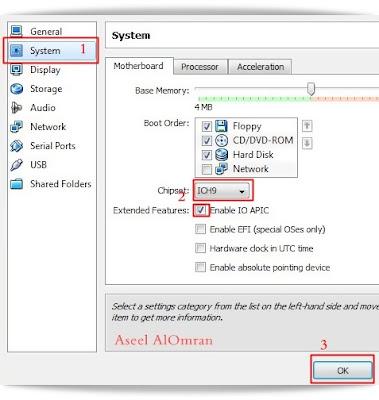 Windows 8 Aseel AlOmran2 كل ما يخص نظام ويندوز Windows 8 ( تحميل وتثبيت ، مراجعة بالصور والفيديو ، مصادر )