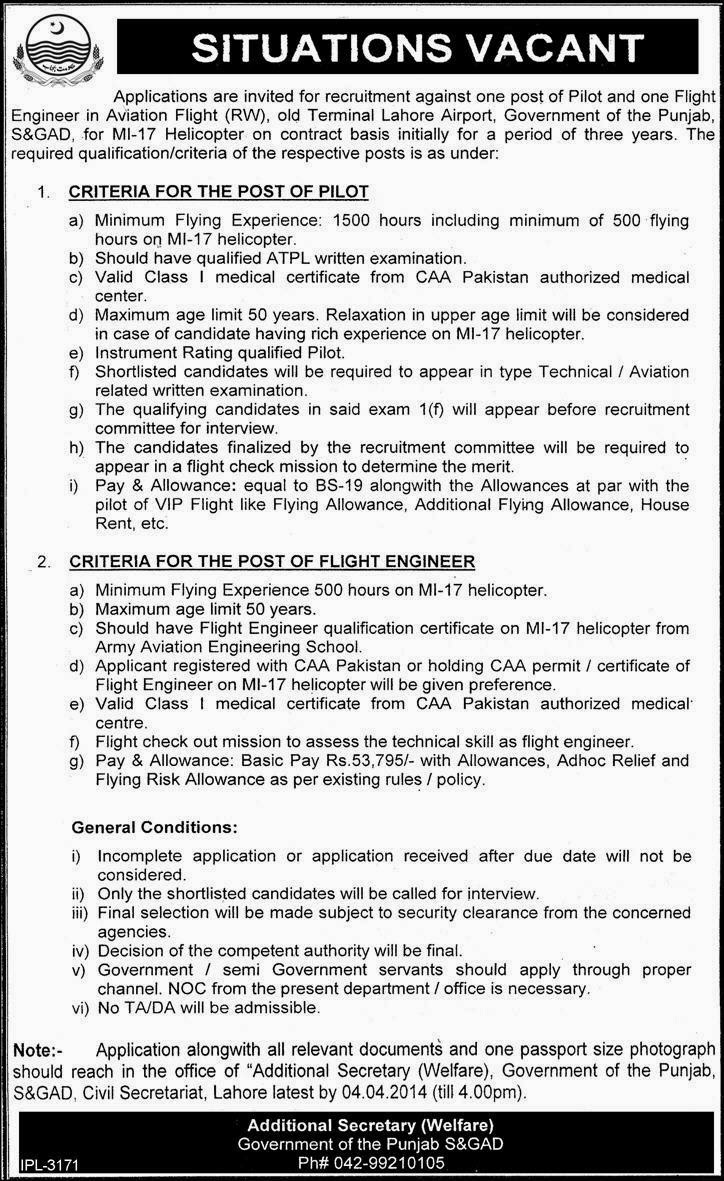FIND  JOBS  IN  PAKISTAN  PILOT  &  FLIGHT  ENGINEER  JOBS  IN  PAKISTAN   LATEST JOBS  IN  PAKISTAN