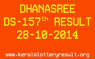 DHANASREE Lottery DS-157 Result 28-10-2014