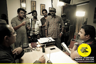 location stills of annum innum ennum
