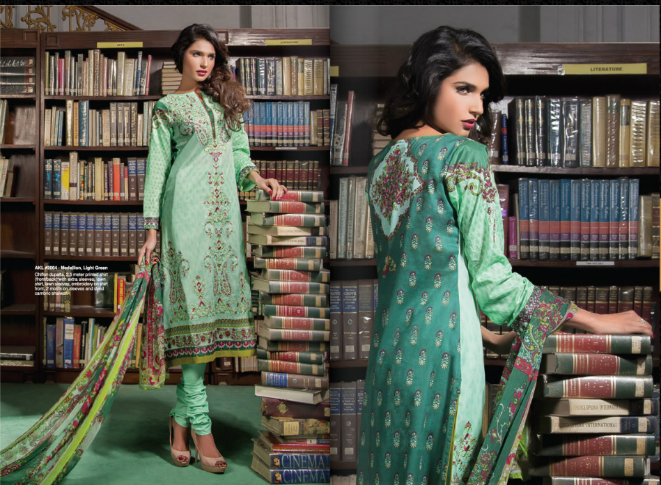 Al KaramLawnCollection2013 2014252842529 - Al-Karam Lawn Spring Collection 2013