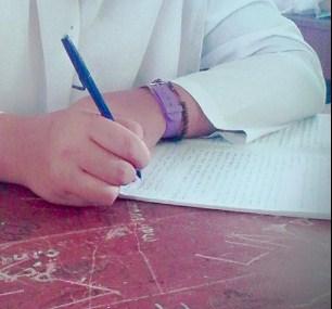 Soal Ulangan Harian KTSP Kelas 4 PAI Semester 2/ Genap