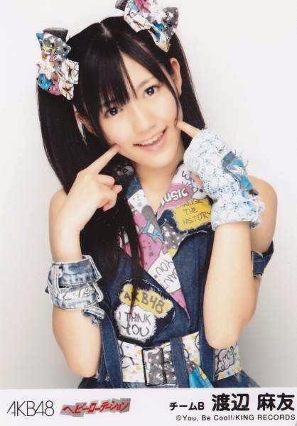 Mayu Watanabe AKB48
