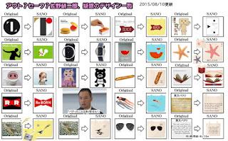 http://hamusoku.com/archives/8926843.html