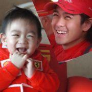 Jimmy Lin Son