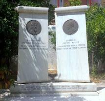 הצלת יהודי זקינטוס על ידי ראש העיר קארר והבישוף כריסוסטומוס