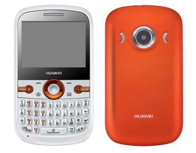 Como configurar a internet no celular Huawei G6620 [Atualizado]
