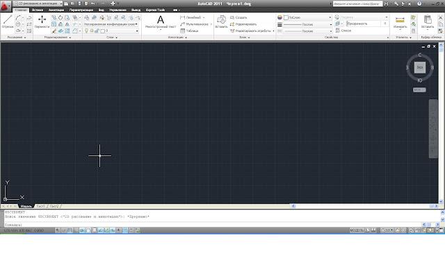 autocad 2013 64 bit full version for windows 7