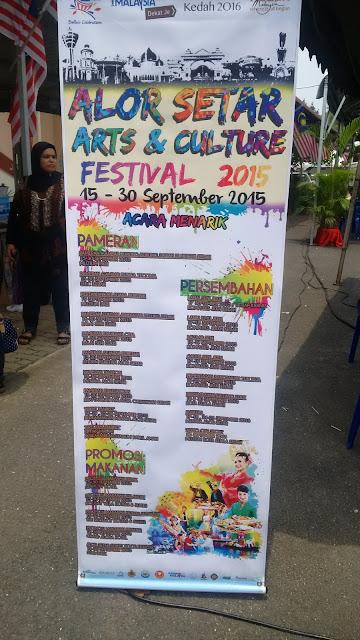 Alor Setar Arts and Culture Festival,  Complex Culture and Arts, Alor Setar, Kedah, 5 days event, Music, Arts and Culture, tourism, culture