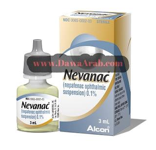 قطرة نيفاناك لعلاج التهابات العين Nevanac eye drops